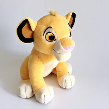26cm Kawaii Simba The Lion King Plush Toys Soft Stuffed Animals Baby Doll Toys For Children Birthday Gifts