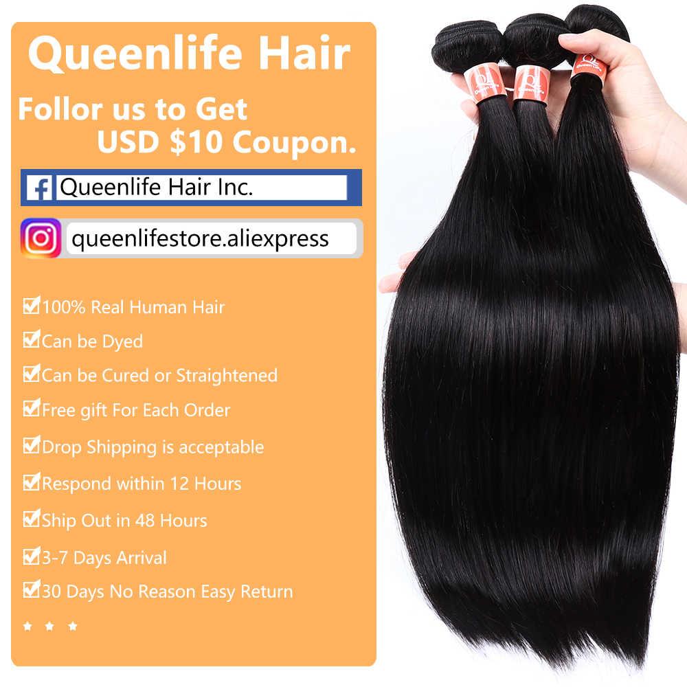 Queenlife, 30 дюймов, 32, 34, 36, 38, 40 дюймов, пряди, шелковистые прямые перуанские человеческие волосы, пряди, Remy, длинные вплетаемые волосы для наращивания