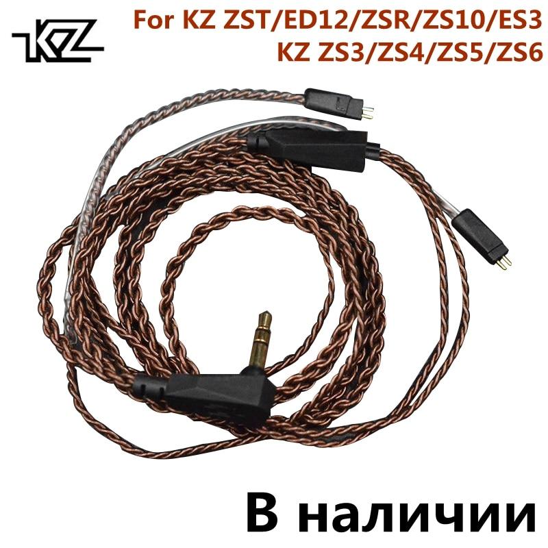 D'origine KZ ZS3/ES3/ZS6/ZST/ZSR/ZS10/ED12 Dédié Câble 0.75mm 2 broches Amélioré Par Câble Remplacer Câbles Avec Microphone Pour KZ