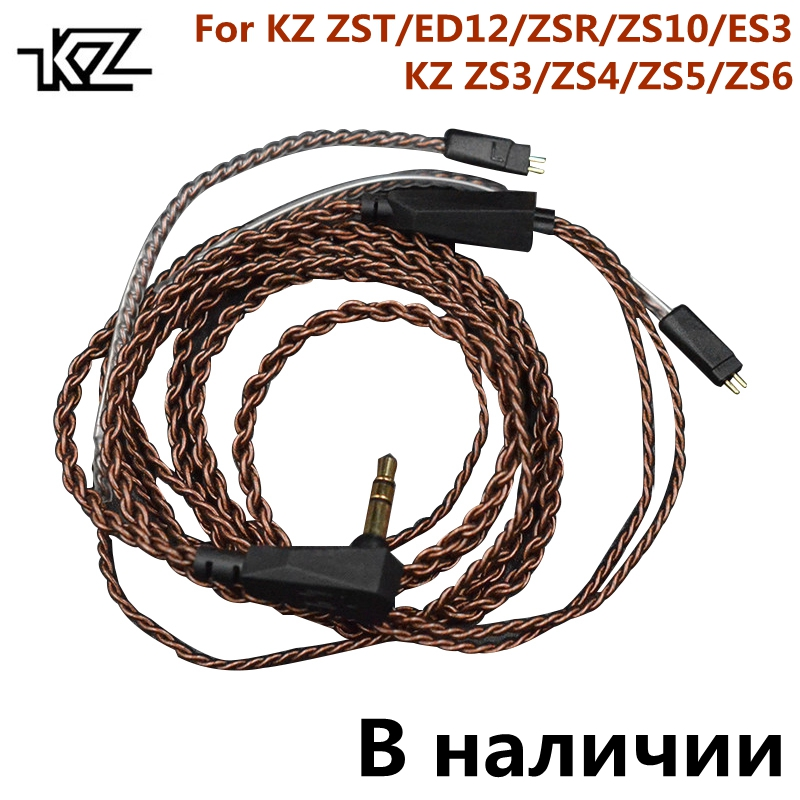 Original KZ ZS3/ES3/ZS6/ZST/ZSR/ZS10/ED12 Dedicated Cable 0.75mm 2 Pins Upgraded Cable Replace Cables With Microphone For KZ