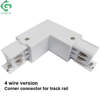 Track Light Rail Corner Connectors 4 Wire 3 Loops For Europe Track Fitting Led Track Rail