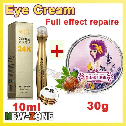 Полный эффект крем для глаз 24 К золото сущность глазного яблока крем 10 мл + 30 г улитка восстановление крем для глаз значительное ремонт