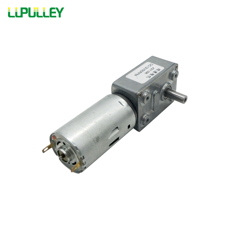 LUPULLEY JGY-395 DC Motor Permanent Magnet Turbo Worm Geared Motor 12V Variable Speed Reversible Rotation 2.5/4.5/8/23/30/50RPM image