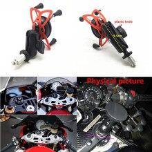Support pour téléphone dans la tige de fourche support de montage moto GPS support de Navigation pour Yamaha YZF R1 2002 2017 R6 2006 2017 R1M 2007 2008