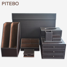 PITEBO Brown 7PCS/set wood leather office business desk file cabinet shelf rackstationery organizer tray pen holder(China)