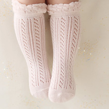 Toddlers Baby Girls Boys knee high Socks leg warmers solid cotton good air permeability sock for newborns infantile 0-24months