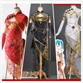 Vocaloid Hatsune Miku Megurine лука Китайский Ло Тяньи канарейке ver косплей костюм SL