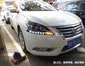 Светодиодные фары для Nissan Sylphy 2012-2015 Автомобильные светодиодные фары двойные ксеноновые линзы автомобильные аксессуары дневные ходовые огн...