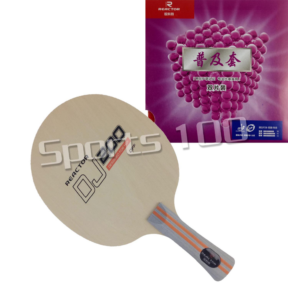 Tennis de Table raquette Réacteur DJ200 tennis de table lame avec 2 Pièces Corbor table pingpong en caoutchouc