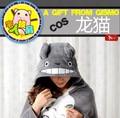 2015 Japan Cartoon Anime Cute Kawaii Totoro Hooded Blanket Cosplay Cloak Wrap Cape Air-condition Lounged Fleece Blankets