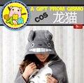 2015 japão Anime dos desenhos animados bonito de Kawaii Totoro cobertor com capuz Cosplay manto envoltório cabo ar condicionado descansava cobertores de lã