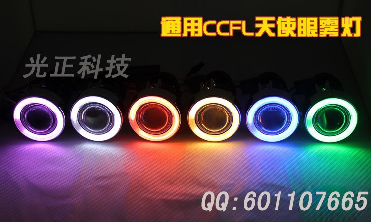 Fog Lamp Kit Universal Fit HID Ready Projector Lens Glass Lens with 55W Halogen Fog Bulb and CCFL Angel eyes 6 Colors Available free shipping hid xenon fog lamp projector lens kit glass lens with white red blue yellow purple green cob angel eyes