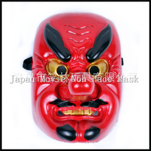 Halloween Party Cosplay Japanese Movie Buddhism Kabuki Noh Tengu Mask Red Long Nose Evil Demon Devil Masks Horror Mask in stock