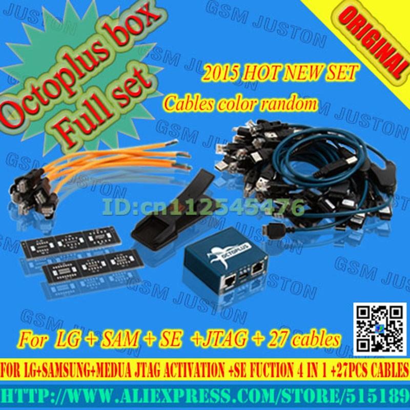 OPTOPLUS BOX FOR SAM+LG+SE+JTAG+27CABLE-GSM JUSTON-c