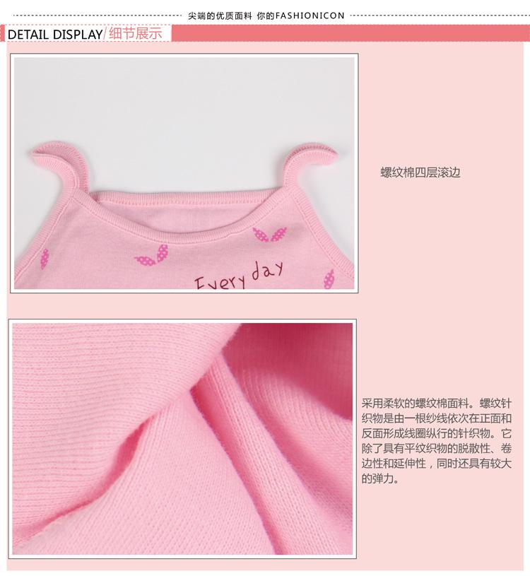 1014--543387843363_detail_7