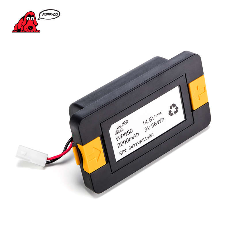 Batterie von WP650 Multifunktions-roboter-staubsauger Selbstlade für HomeRemote, zwei Seitenbesen, WP650 PUPPYOO
