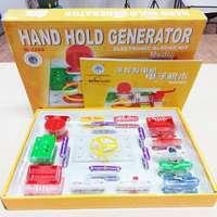 W 2289 Smart Electronic Block Kit Learning Educational Appliance Toys Diy Building Blocks Models Projects Kid