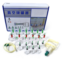 New cupping set 24 cups slimming vacuum therapy massage acupuncture