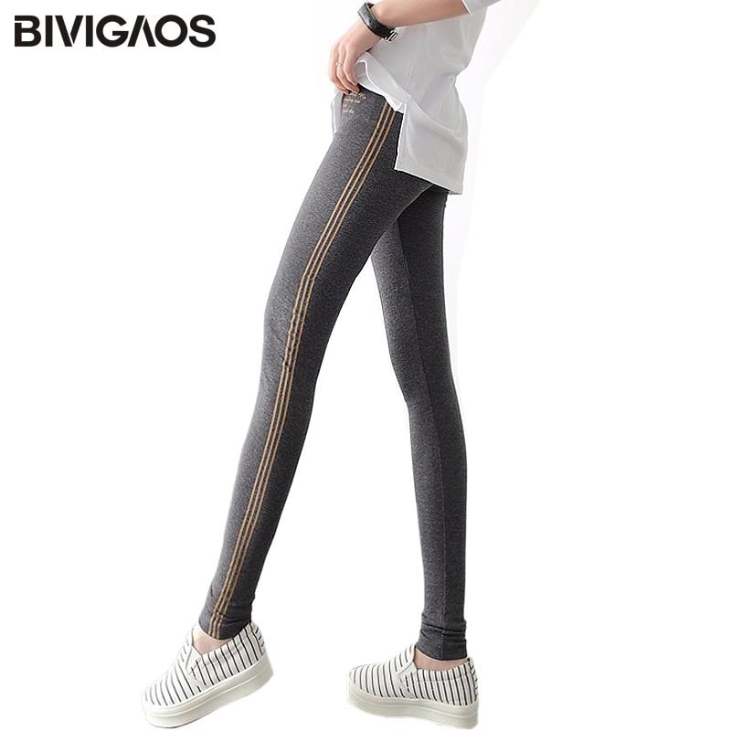 ⊰BIVIGAOS femmes rayé lettre coton leggings leggins vêtements D ... 042d9a89302