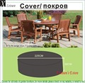 Round Wooden chair and table SET cover D225x98 cm,garden furniture cover,water-proofed cover for outdoor furniture Free shipping