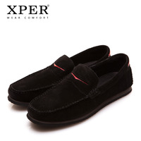 XPER Brand Men Shoes Loafers Flats Moccasins Slip-on Casual Business Shoes Blue Luxury Leather YWD86502BU/503BL