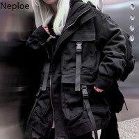 Крутая куртка, купите мне пж такую) #1