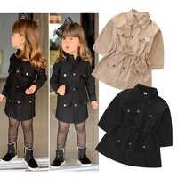 Spring Autumn Jackets For Girls Pure Color Coat Children Zipper Outerwear Baby Windbreaker Handsome Black Tops 2-7Y