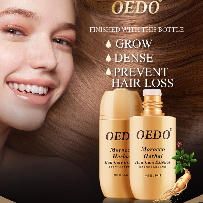OEDO Morocco Argan Oil For Curly Hair Dry Repair Keratin Hair Treatment Hair Oil Keratin Hair Care Split Ends Conditioner JLRS18 image