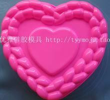 Venda por atacado/varejo, transporte livre, 1 PCS Oversized Amor molde Do Bolo molde de silicone molde do bolo molde de Silicone
