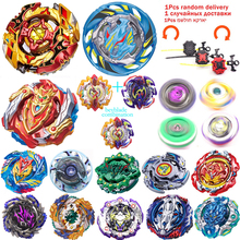 Hot Style Beyblade Burst Toys Arena Without Launcher and Box Beyblades  Metal Fusion God Spinning Top 3f1e171db5