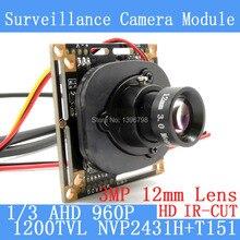 1200TVL AHD Camera Module 960P 1.3MP CCTV PCB Main Board NVP2431H+T151 3MP12mm Lens+IR Cut surveillance cameras ODS/BNC cable