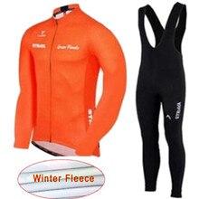 Koszulka kolarska 2020 Strava z długim rękawem zima termiczna odzież z polaru rower MTB odzież rowerowa Maillot Ropa Ciclismo Hombre 16D GEL
