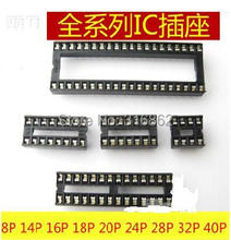Free shipping 45pcs Assorted DIP Sockets 8,14,16,18,20,24,28,32,40 pin
