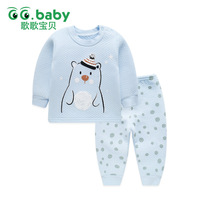 Baby Pajamas For Newborns Boy Set Girl Clothes Long Sleeve Sleepwear Warm Infant Pajamas Sets Clothing