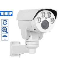 OwlCat HD IP Camera 1080P Bullet Camera 10X Zoom 2.0MP Lens IR CCTV Security Camera Network Onvif P2P Motion Detected XMEye View