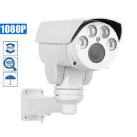 OwlCat SONY HD 1080p 2.0MP PTZ IP Camera Outdoor 10X Motorized Rotate Pan Tilt Zoom Varifocal Security CCTV Camera IR 60m Onvif