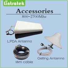 800 2700mhz Log periodic Outdoor antenna Ceiling indoor Antenna 15 meter cables Accessories for 2G 3G