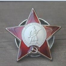 Орденом Красной Звезды Советского Союза СССР медаль значок