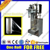 Ice Lolly Popsicle Ice Pop Packing Machine Price
