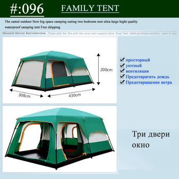 The camel outdoor New big space camping outing two bedroom tent ultra-large hight quality waterproof camping tent Free shipping 2