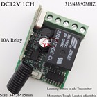 12V 1CH 10A Relay Le...