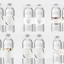 6 стилей на заказ Свадебные бутылки воды этикетки для девочек день рождения бутылки обертки украшения принадлежности пользовательское имя Дата