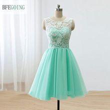 A-line Knee-length Formal Bridesmaid Dresses Sleeveless Tull