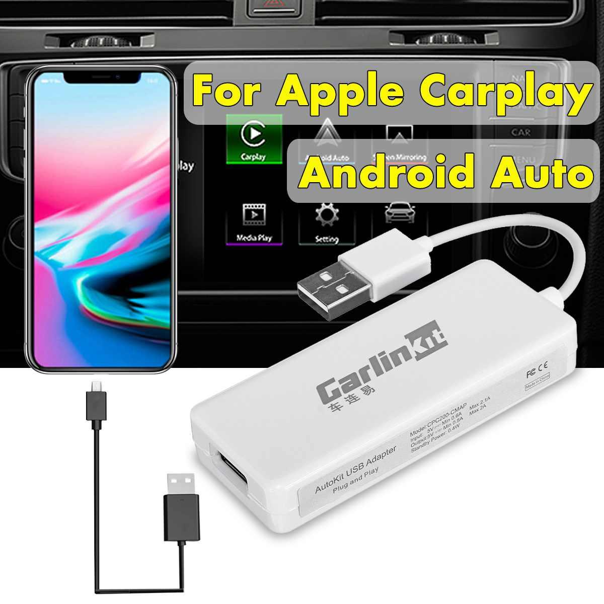 Carlinkit Smart voiture lien Dongle pour Android voiture Navigation pour Apple USB Carplay Module Auto téléphone USB Carplay adaptateur blanc