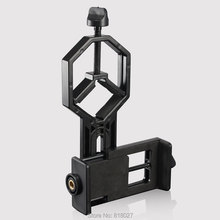 Best Buy Astronomical binocular monocular telescope universal Phone clip holder connection Bard stent tripod Adapter Mount Material ABS