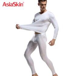2019 الرجال بلون السروال طويل جونز السراويل منخفضة الارتفاع رقيقة الملابس الداخلية محبوك سلس أطقم داخلية جريمي أعلى و طويل جونز
