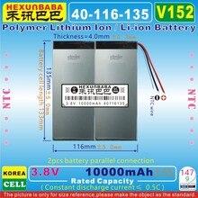 [V152] 3,8 в, 3,7 в 10000 мАч [40116135] NTC; полимерный литий-ионный/литий-ионный аккумулятор для планшетных ПК, банка питания, сотового телефона