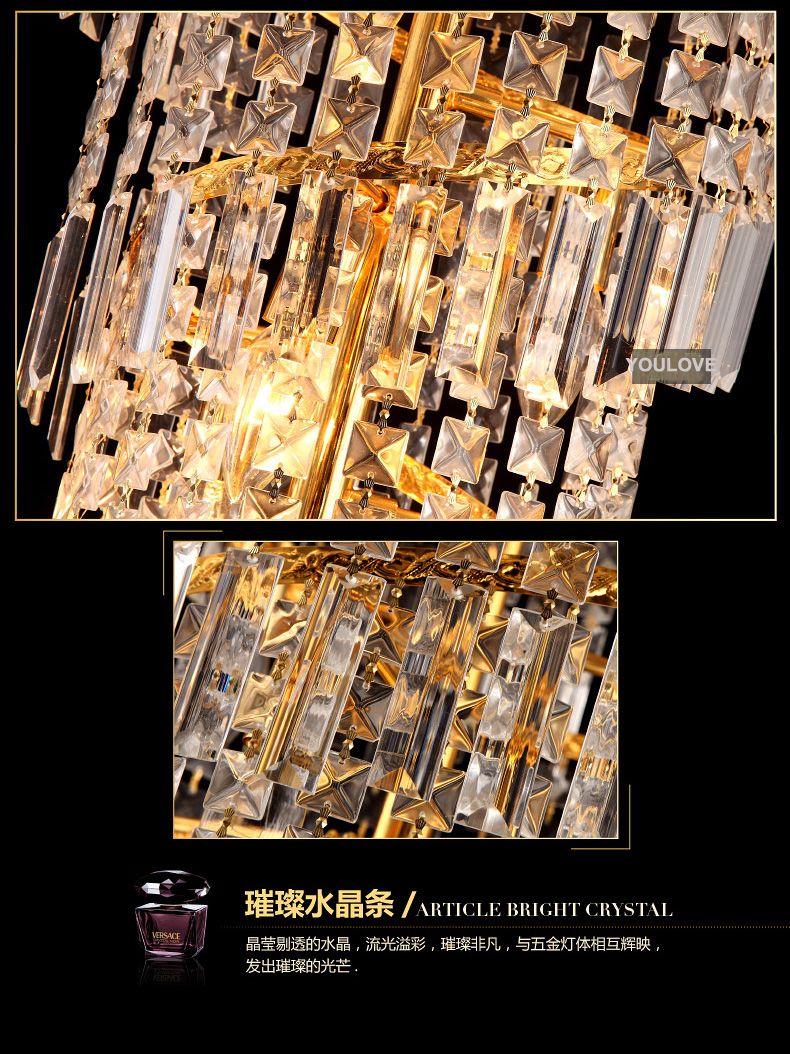 LED Ժամանակակից ոսկե բյուրեղապակյա - Ներքին լուսավորություն - Լուսանկար 6