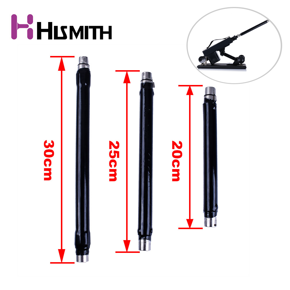Hismith 3 Size Sex Machine 3 XLR Connector Extension Tube Increase Use Distance Extension Rod Sex Machine Attachments Sex Toys