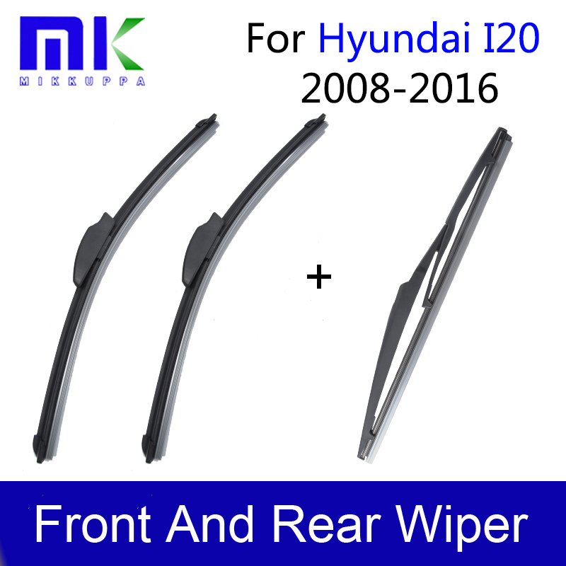 Combo Front And Rear Wiper Blades For Hyundai I20 2008-2016  Silicone Rubber Windscreen Windshield Wipers Car Accessories